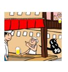 なんか居酒屋(個別スタンプ:17)