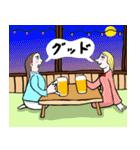 なんか居酒屋(個別スタンプ:18)