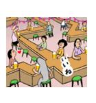 なんか居酒屋(個別スタンプ:19)