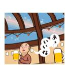なんか居酒屋(個別スタンプ:20)