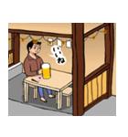 なんか居酒屋(個別スタンプ:22)
