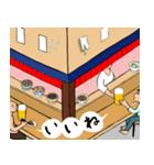 なんか居酒屋(個別スタンプ:23)