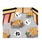 なんか居酒屋(個別スタンプ:24)