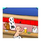 なんか居酒屋(個別スタンプ:26)
