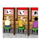 なんか居酒屋(個別スタンプ:27)