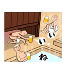 なんか居酒屋(個別スタンプ:28)