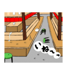 なんか居酒屋(個別スタンプ:31)