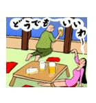 なんか居酒屋(個別スタンプ:32)