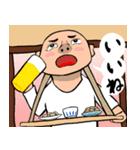 なんか居酒屋(個別スタンプ:34)