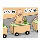 なんか居酒屋(個別スタンプ:36)