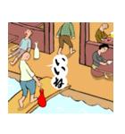 なんか居酒屋(個別スタンプ:39)