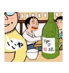なんか居酒屋(個別スタンプ:40)