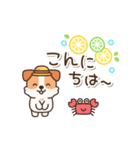 陽気なジャックわんこ2(夏)(個別スタンプ:03)