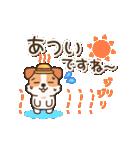 陽気なジャックわんこ2(夏)(個別スタンプ:04)