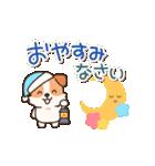 陽気なジャックわんこ2(夏)(個別スタンプ:05)