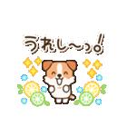 陽気なジャックわんこ2(夏)(個別スタンプ:08)