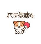 陽気なジャックわんこ2(夏)(個別スタンプ:10)
