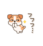 陽気なジャックわんこ2(夏)(個別スタンプ:13)