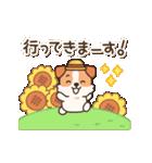 陽気なジャックわんこ2(夏)(個別スタンプ:14)