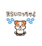 陽気なジャックわんこ2(夏)(個別スタンプ:21)