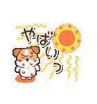 陽気なジャックわんこ2(夏)(個別スタンプ:22)