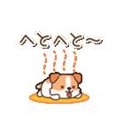 陽気なジャックわんこ2(夏)(個別スタンプ:23)