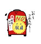 スーツケースのコスモ君3(個別スタンプ:2)