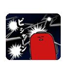 スーツケースのコスモ君3(個別スタンプ:6)