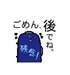 スーツケースのコスモ君3(個別スタンプ:9)