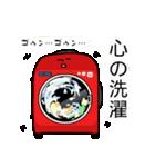 スーツケースのコスモ君3(個別スタンプ:12)