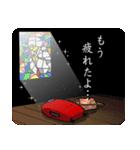 スーツケースのコスモ君3(個別スタンプ:13)