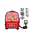スーツケースのコスモ君3(個別スタンプ:14)
