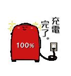 スーツケースのコスモ君3(個別スタンプ:15)