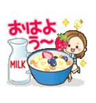 大人女子の日常【夏編】(個別スタンプ:01)