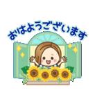 大人女子の日常【夏編】(個別スタンプ:02)