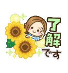 大人女子の日常【夏編】(個別スタンプ:05)