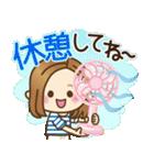 大人女子の日常【夏編】(個別スタンプ:07)