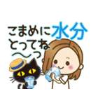 大人女子の日常【夏編】(個別スタンプ:08)