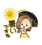 大人女子の日常【夏編】(個別スタンプ:09)