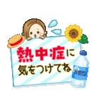 大人女子の日常【夏編】(個別スタンプ:10)