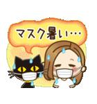 大人女子の日常【夏編】(個別スタンプ:12)