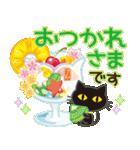 大人女子の日常【夏編】(個別スタンプ:13)
