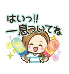 大人女子の日常【夏編】(個別スタンプ:15)