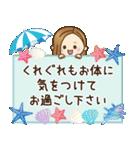 大人女子の日常【夏編】(個別スタンプ:16)