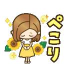 大人女子の日常【夏編】(個別スタンプ:17)