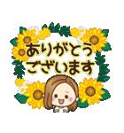 大人女子の日常【夏編】(個別スタンプ:19)