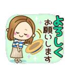 大人女子の日常【夏編】(個別スタンプ:20)