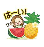 大人女子の日常【夏編】(個別スタンプ:21)