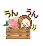 大人女子の日常【夏編】(個別スタンプ:23)