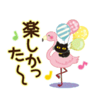 大人女子の日常【夏編】(個別スタンプ:24)